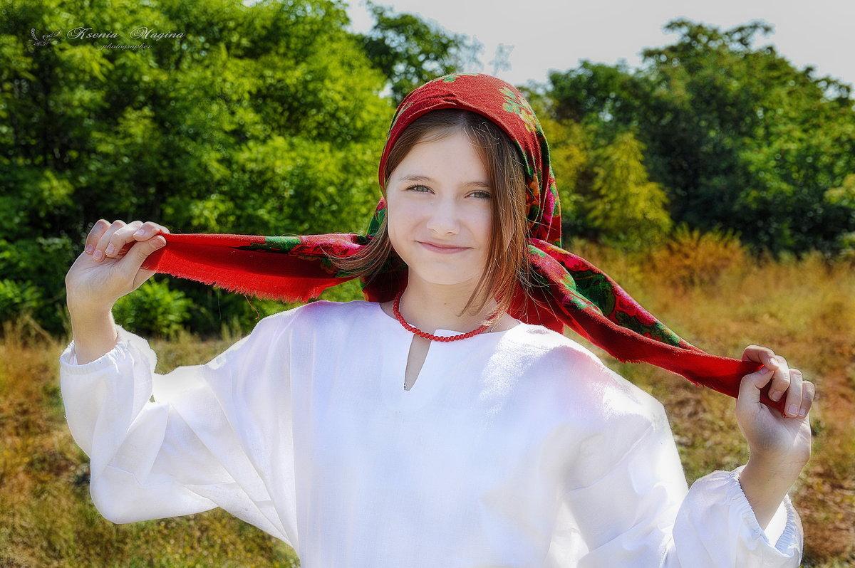 красна девица - Ксения