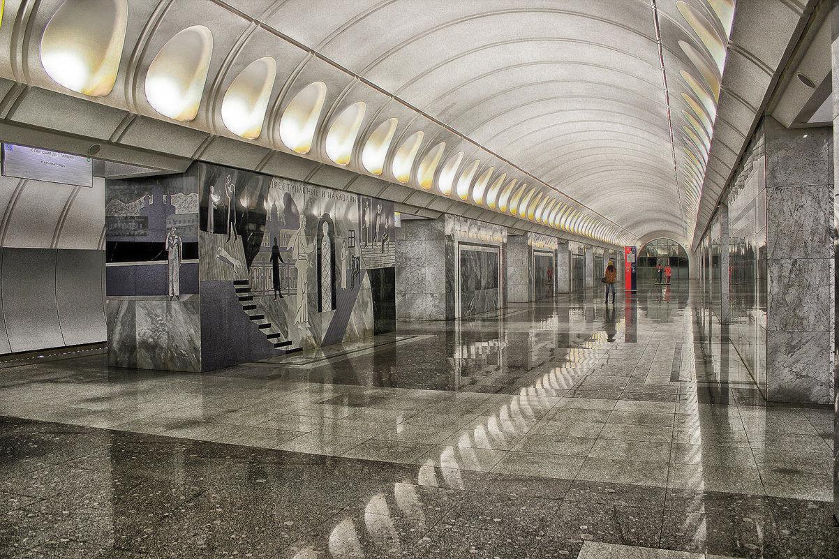 Достоевская. Московское метро. - Larisa