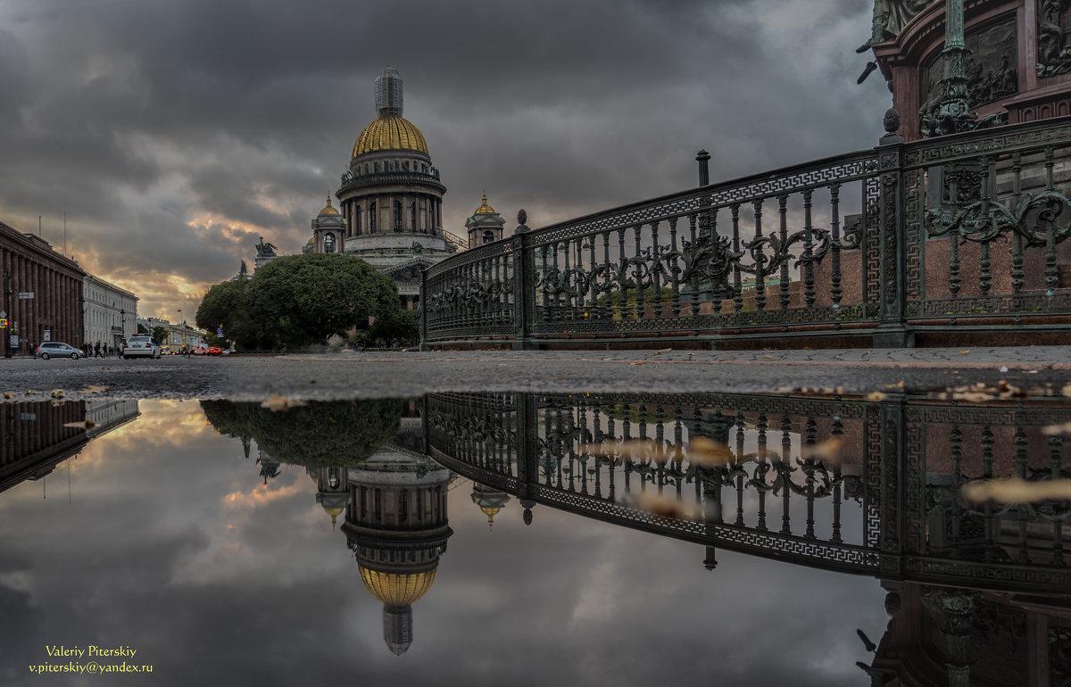 Осень - Valeriy Piterskiy