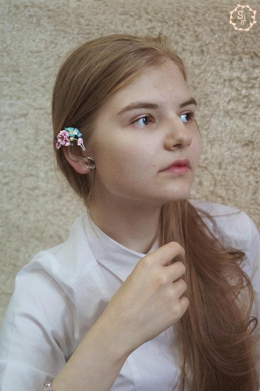 Нежность - Софья Лейкина