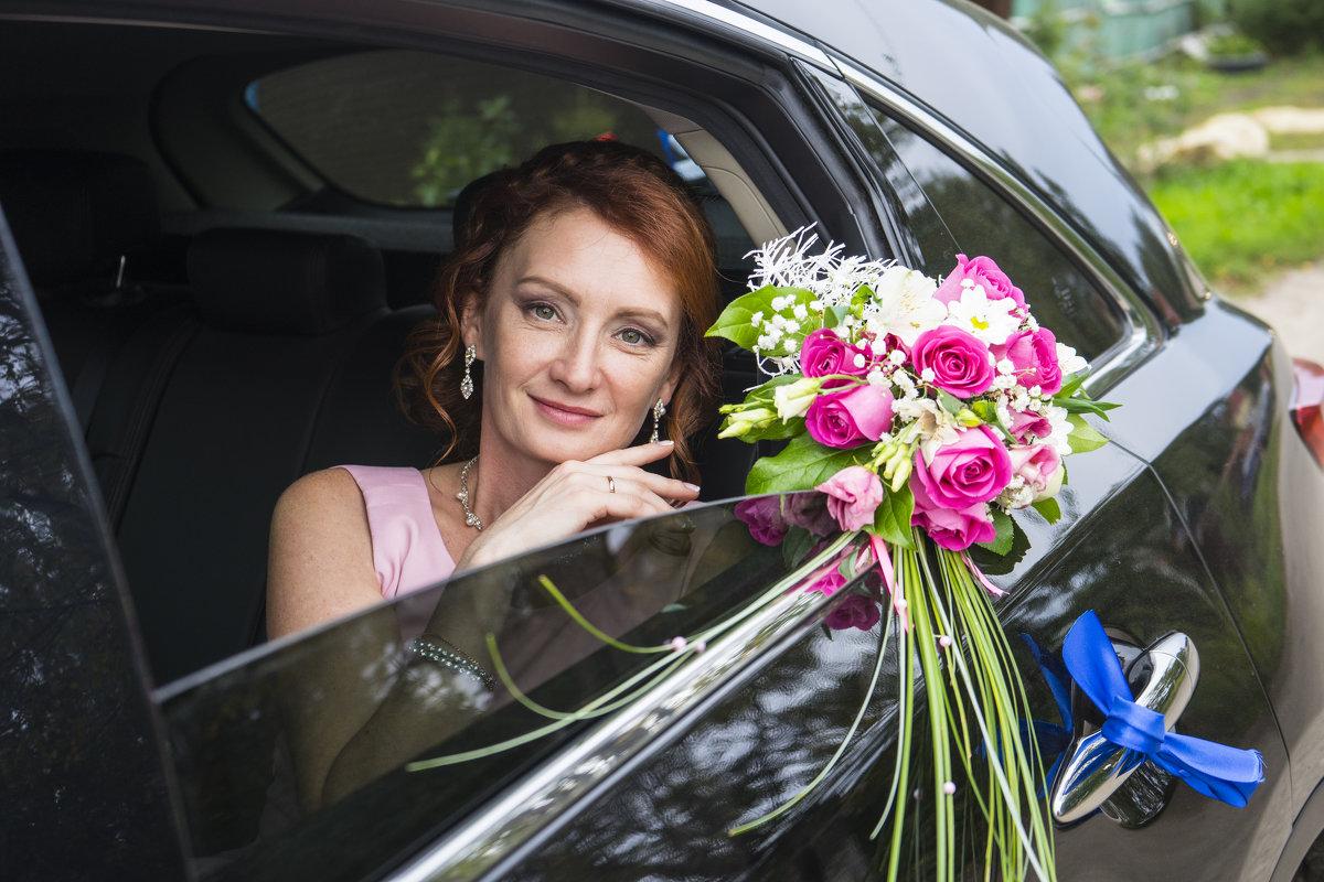 Невеста Алина - Ильназ Фархутдинов