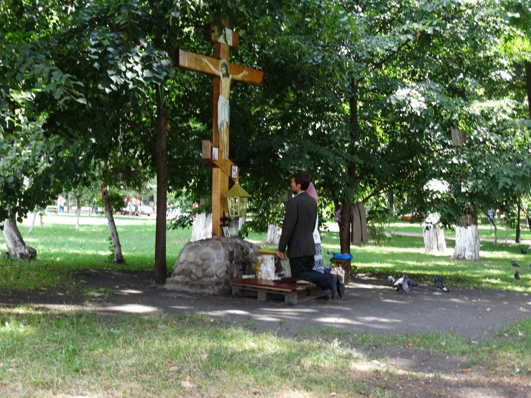 Molitva - azer Zade