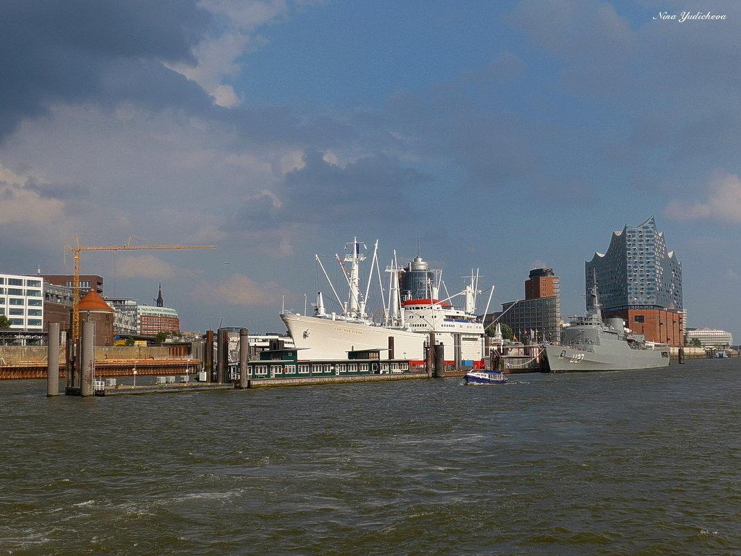 Гамбург - город кораблей - Nina Yudicheva