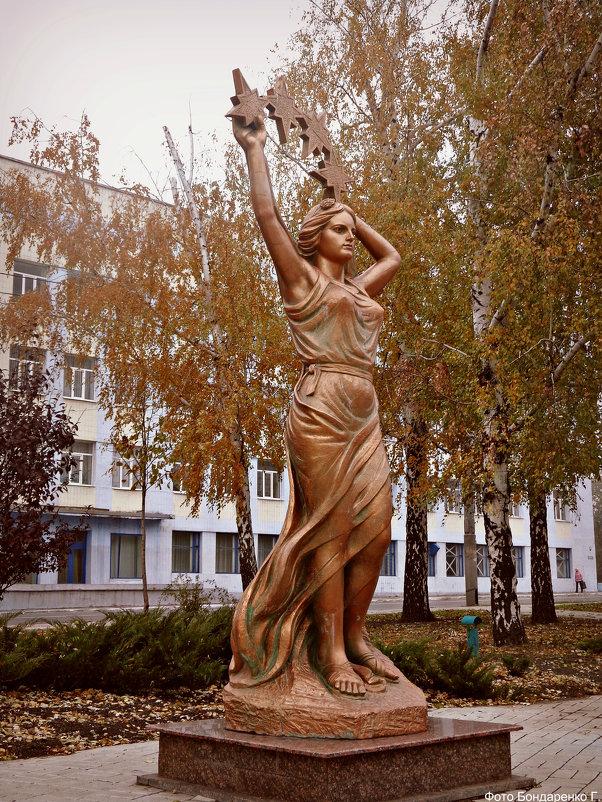 Памятник Макеевке - Герман