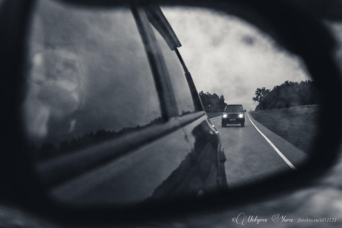 отражение - юрий мотырев