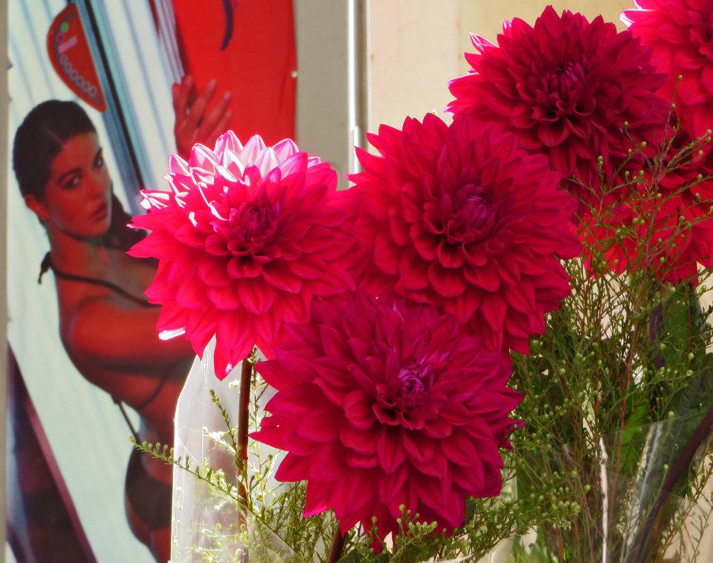 Цветы для женщины - Наталья Джикидзе (Берёзина)