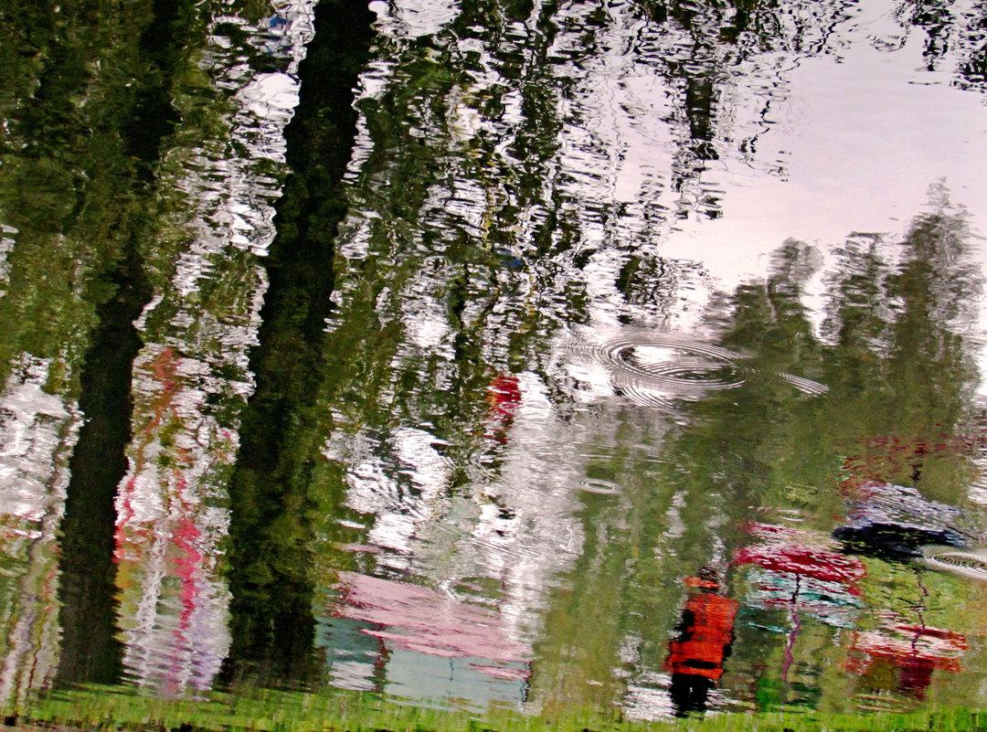 Осень, дождь... - Ирина Румянцева