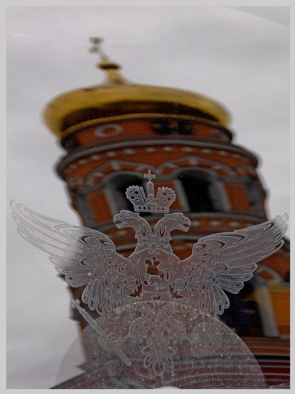 *** - Алексей Дмитриев