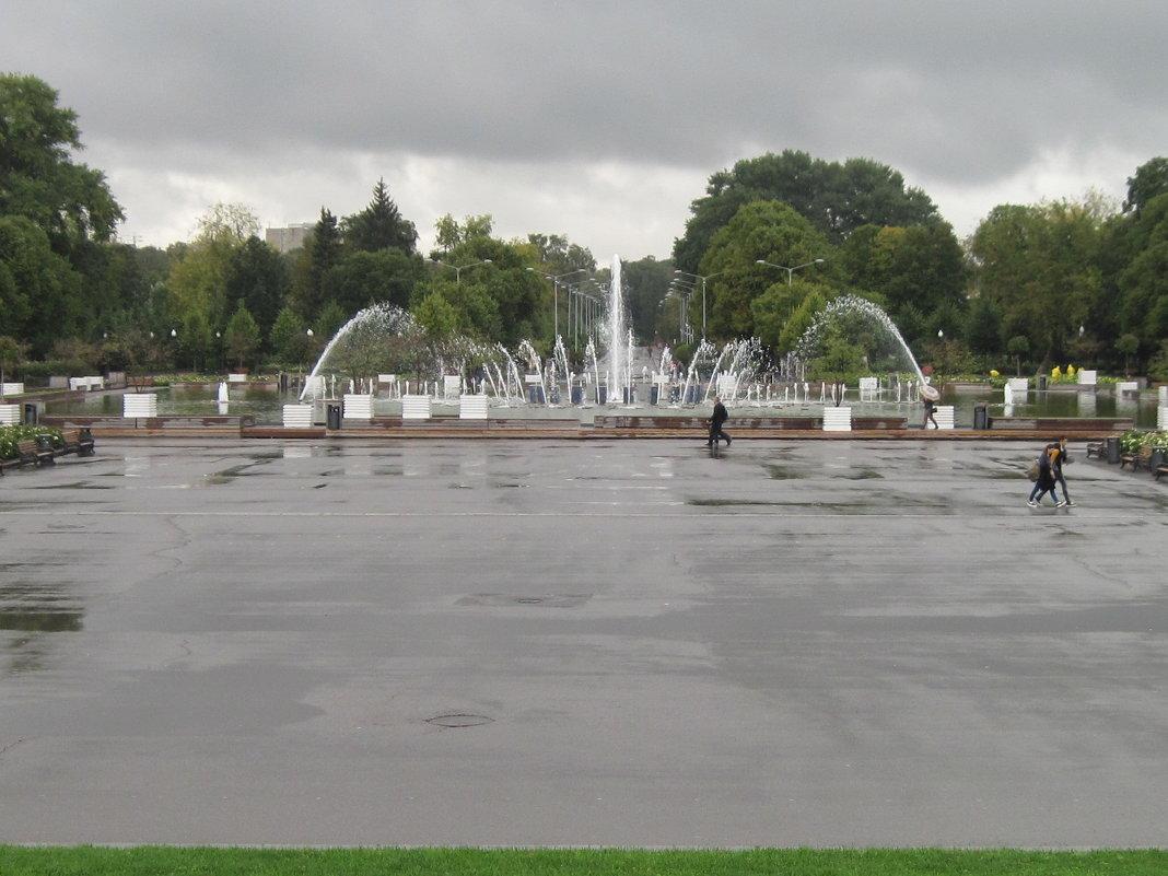 Осень в парке Горького - Маера Урусова