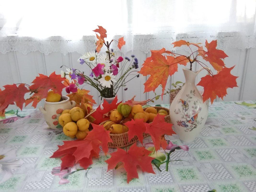 Осеннее настроение - Mariya laimite