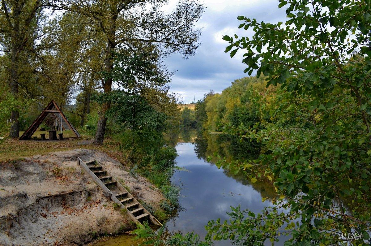 У реки у речки... - *MIRA* **