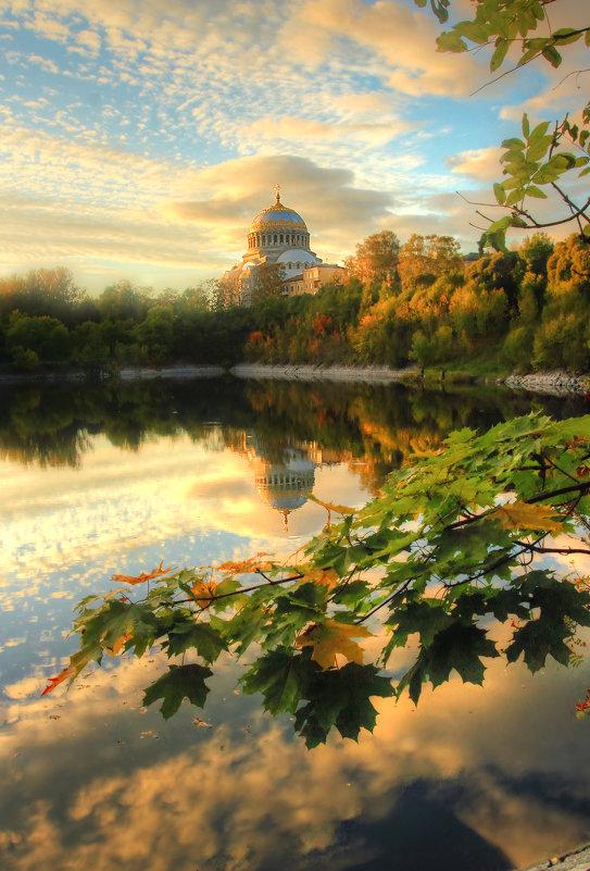 Осень в городе - Сергей Григорьев