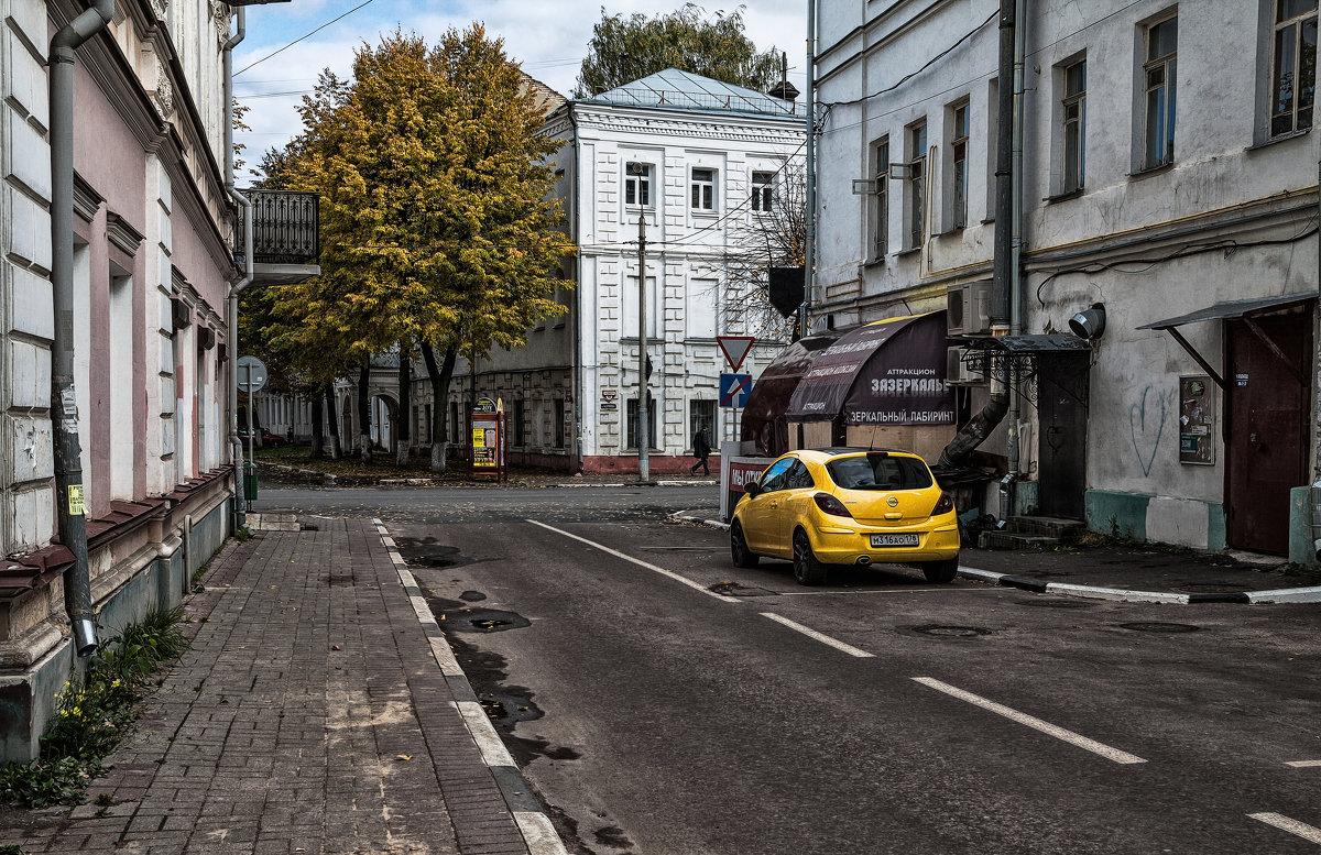 Ярославские улочки - Владимир Голиков