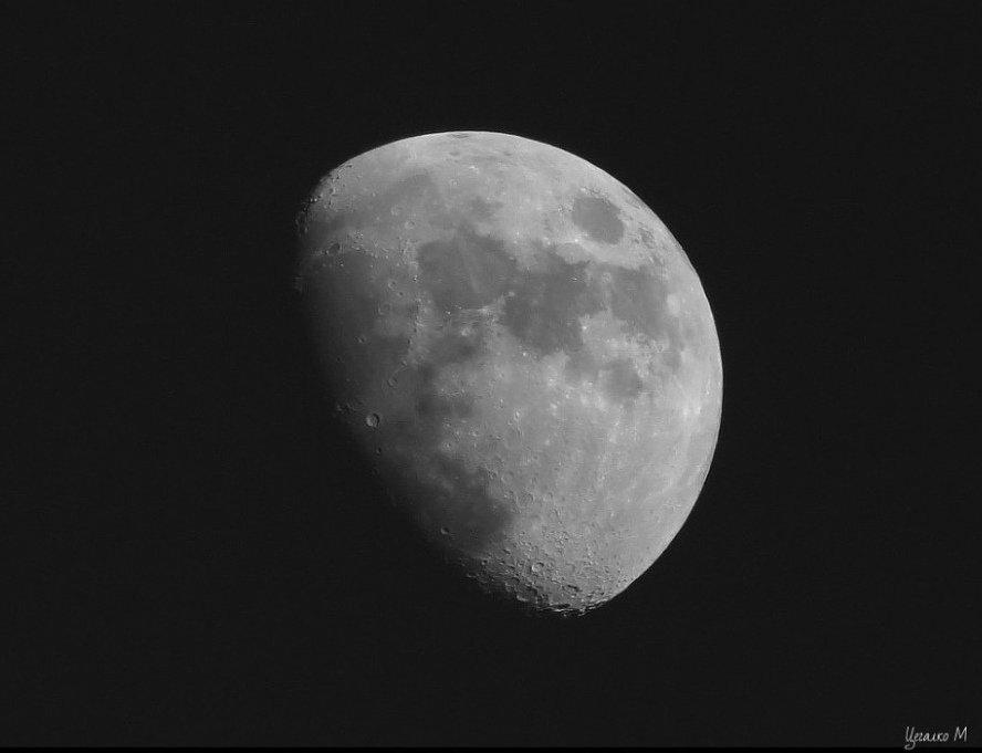 Луна - Михаил Цегалко