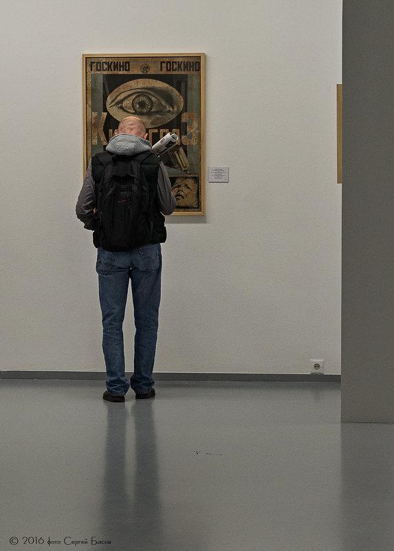 Выставка «Александр Родченко «Опыты для будущего» - Сергей Басов