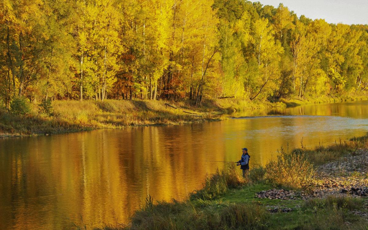 золотая осень рыбалка