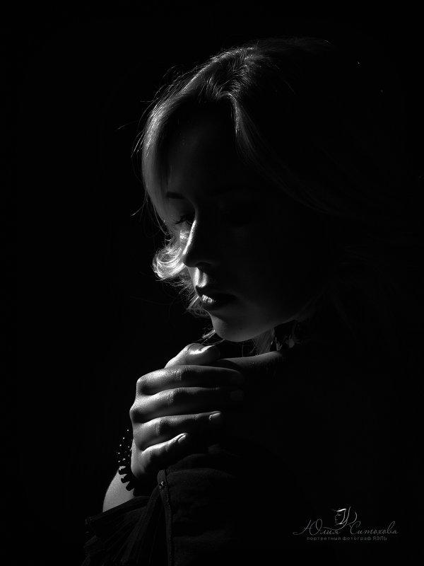 Нежность - Яэль (Юлия Ситохова)