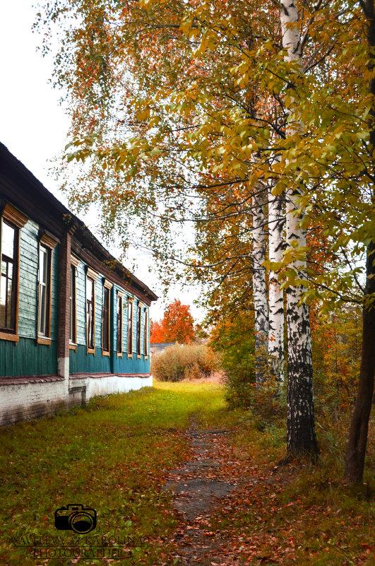 Осень - самое прекрасное время года - Каролина Савельева