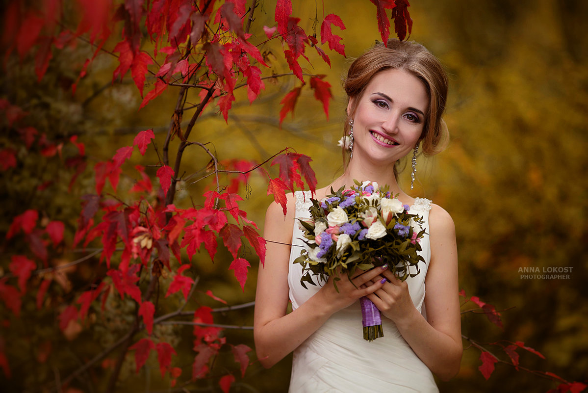 Осення любовь - Анна Локост