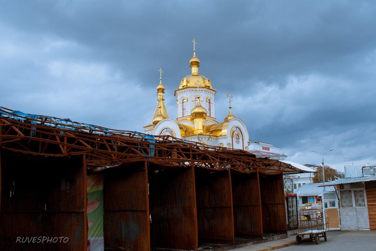 Донецк, рынок.Два года после обстрела. - Руслан Веселов