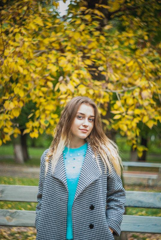 осень - Алина Гриб