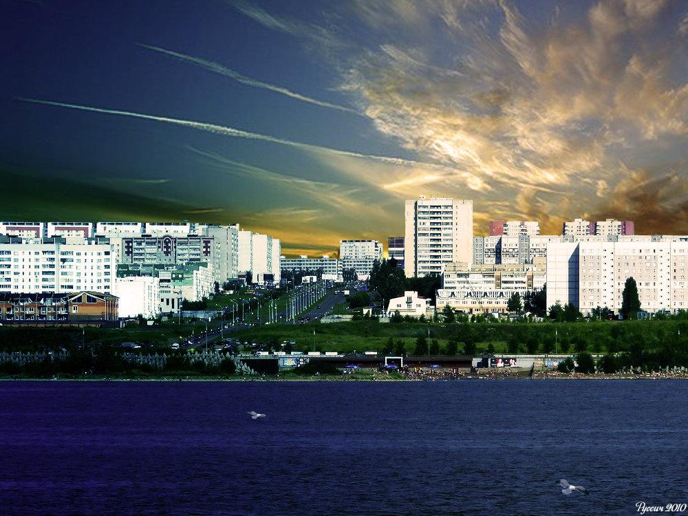 Мой город - Андрей Щетинин