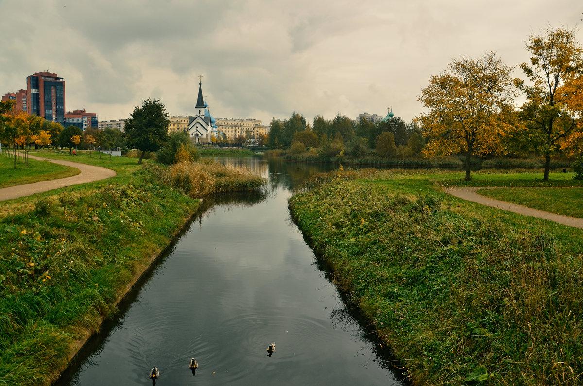 Санкт-Петербург - Парк Городов-Героев. - Валентина Потулова