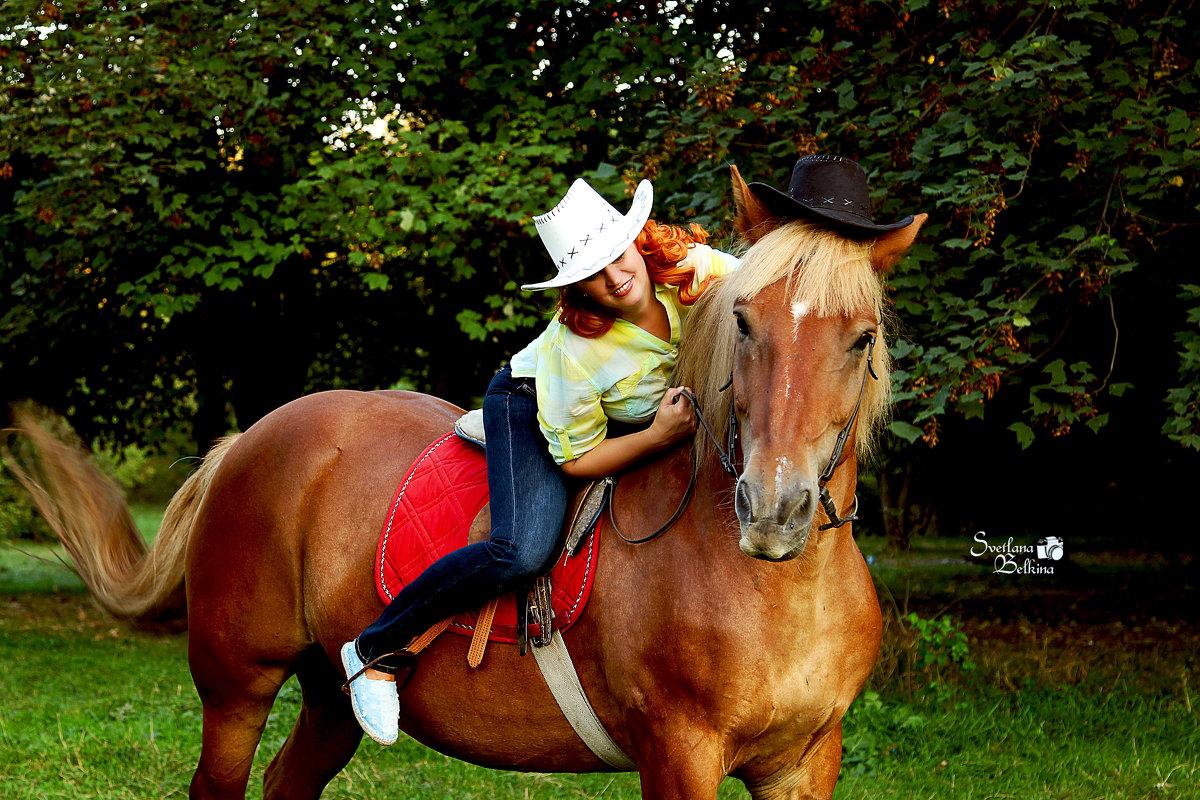 Прогулка с лошадкой - Светлана Белкина