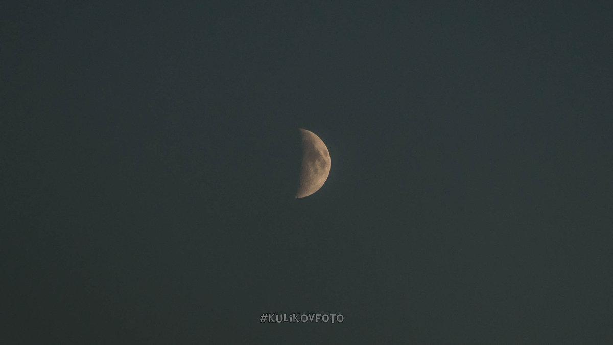 Луна - Вадим Куликов