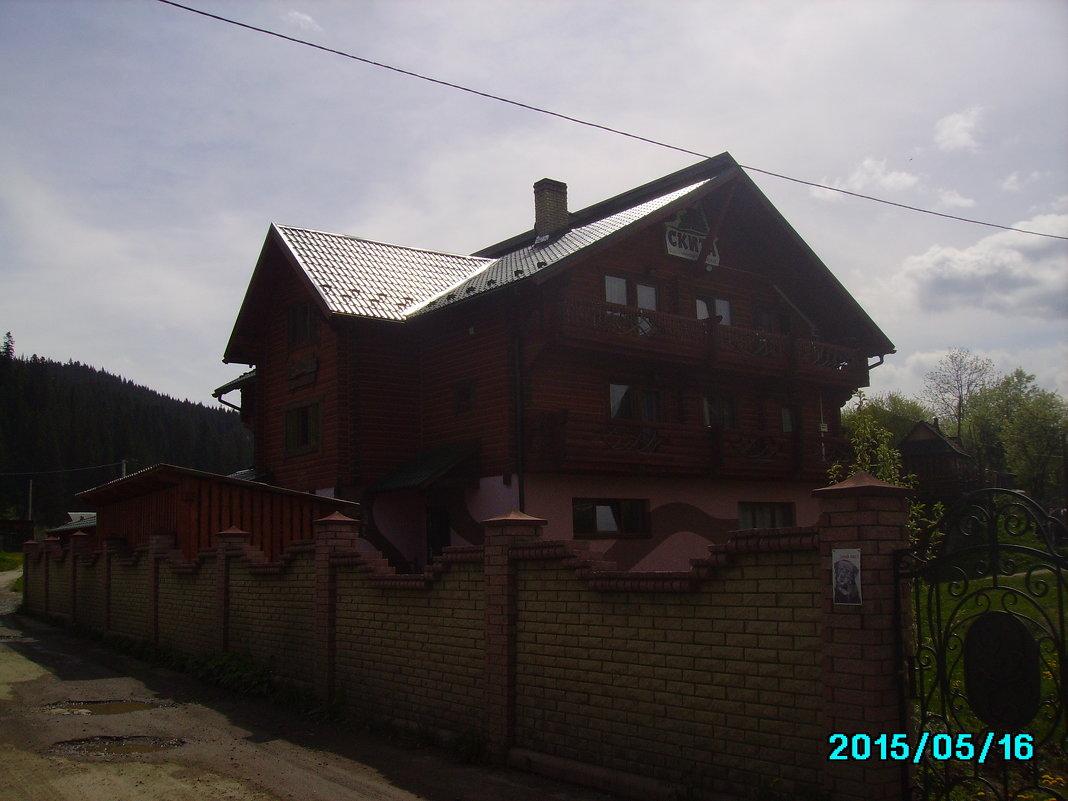 Небольшая  гостиница  в   Ворохте - Андрей  Васильевич Коляскин
