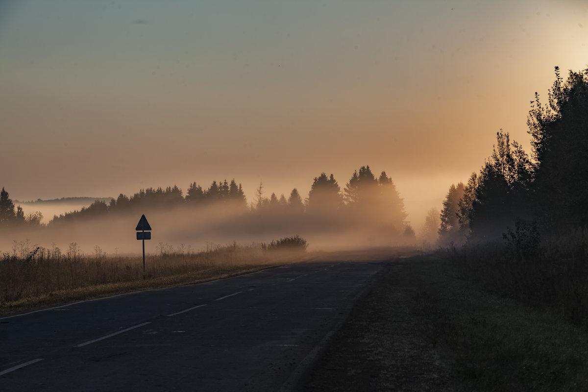 туман - Максимус Кунгурский