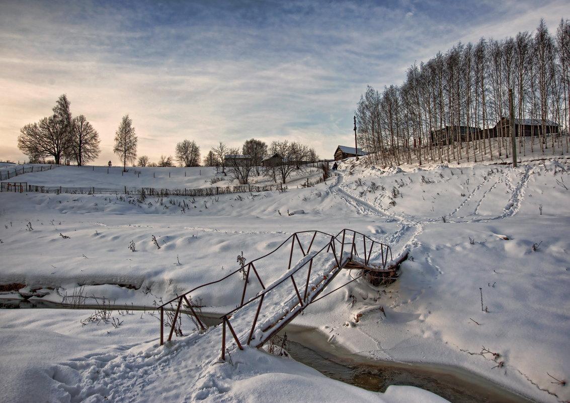 Через мосток - Владимир Макаров