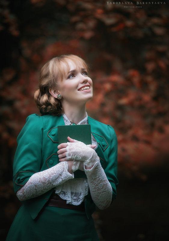 Анна - Ярослава Бакуняева
