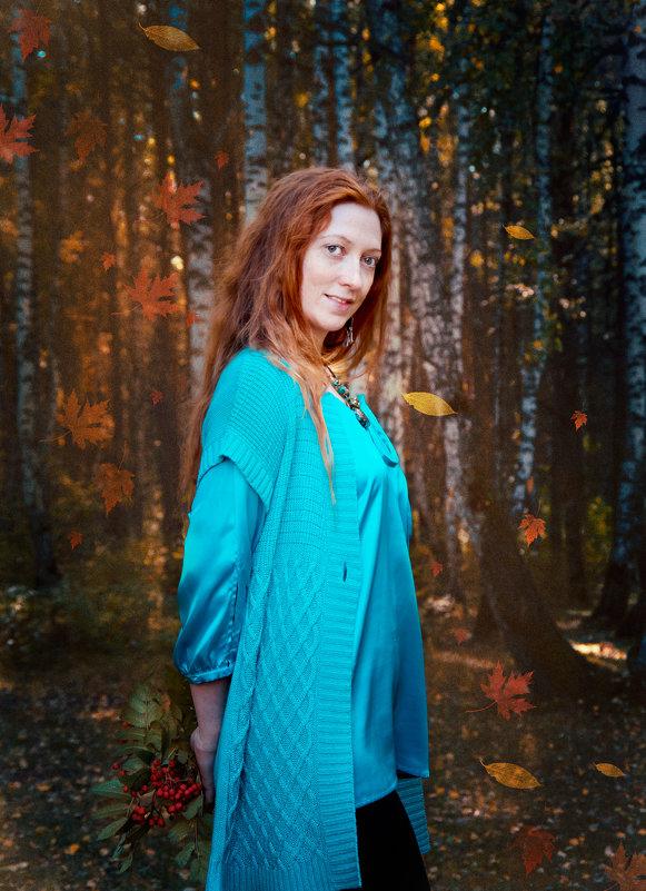 Рыжая осень - Нина