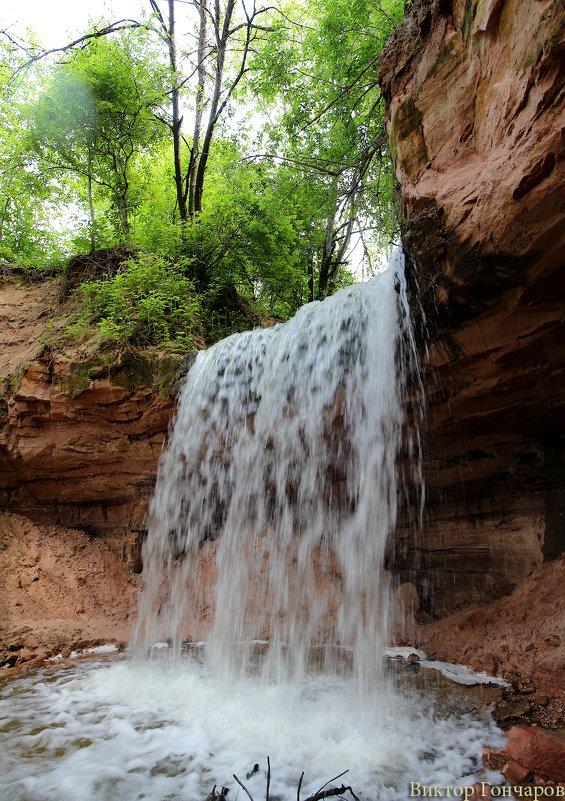 водопад - Laryan1
