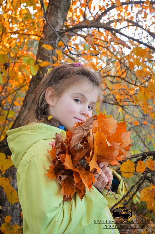 Осень-самое красивое время года. - Каролина Савельева