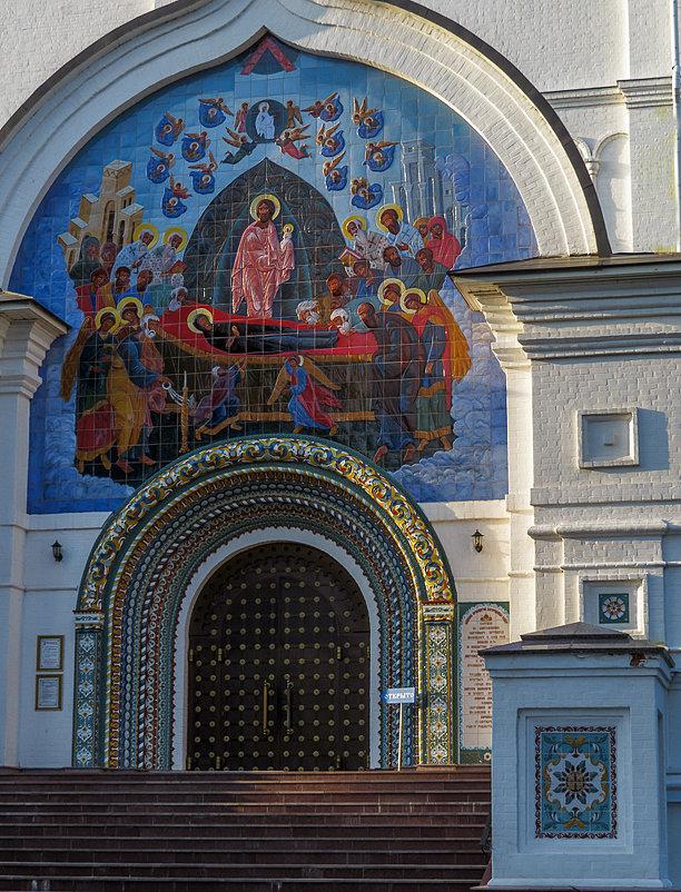 Вход в собор - Сергей Цветков