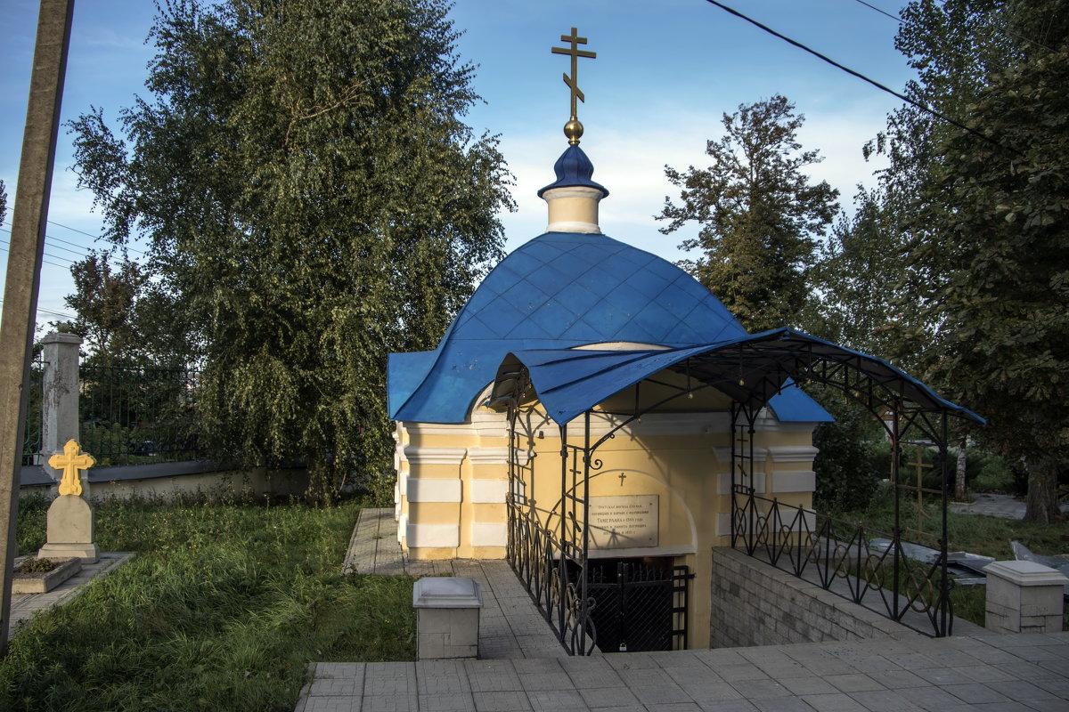 Жертвы Тамерлана - Яков Реймер