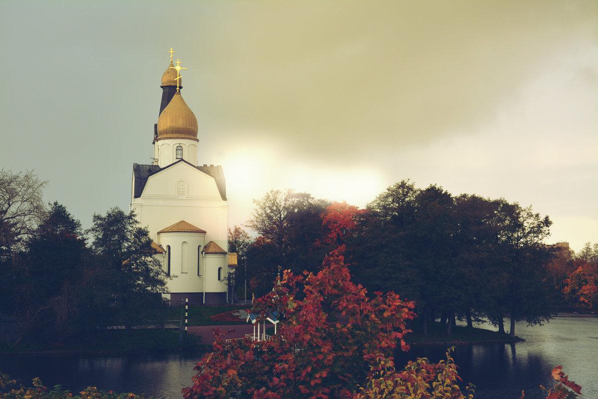 Церковь Святых Петра и Павла - Наталия П
