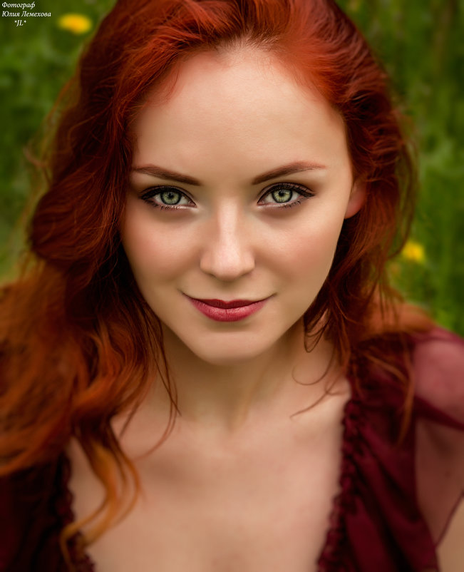 Рыжая бестия - Юлия Лемехова