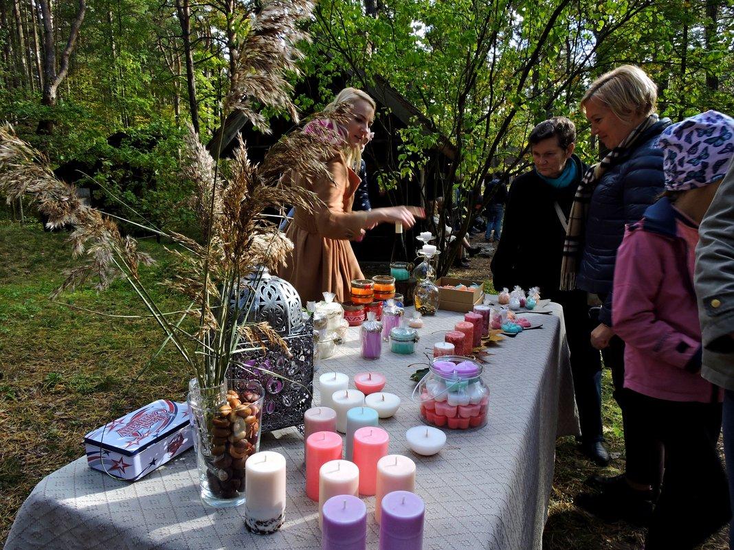 Лавка ароматических свечей - Аркадий