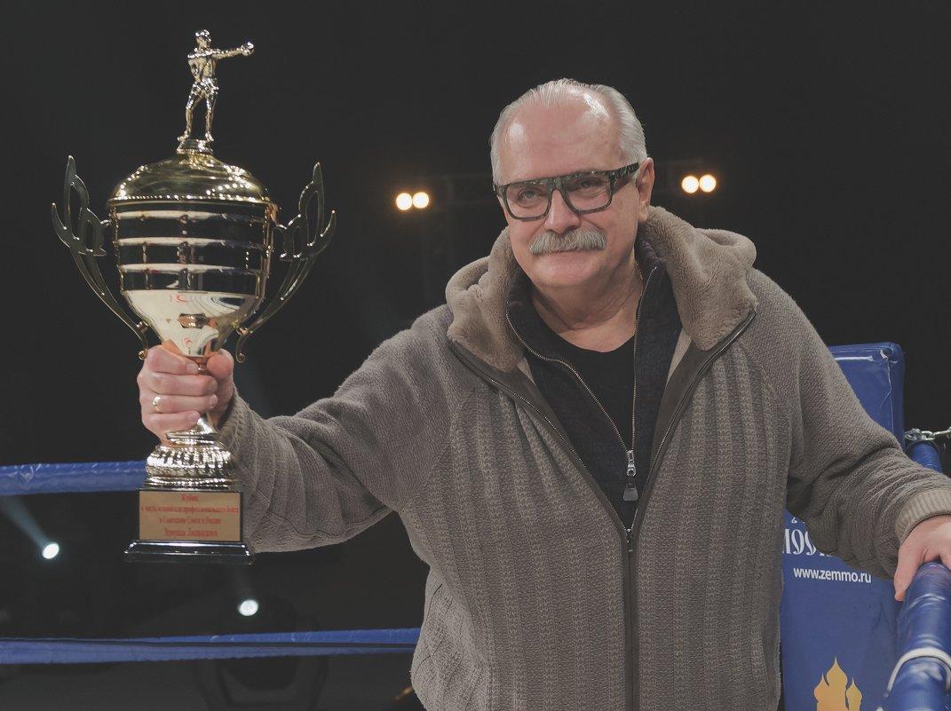 Михалков в боксе - Александр Колесников