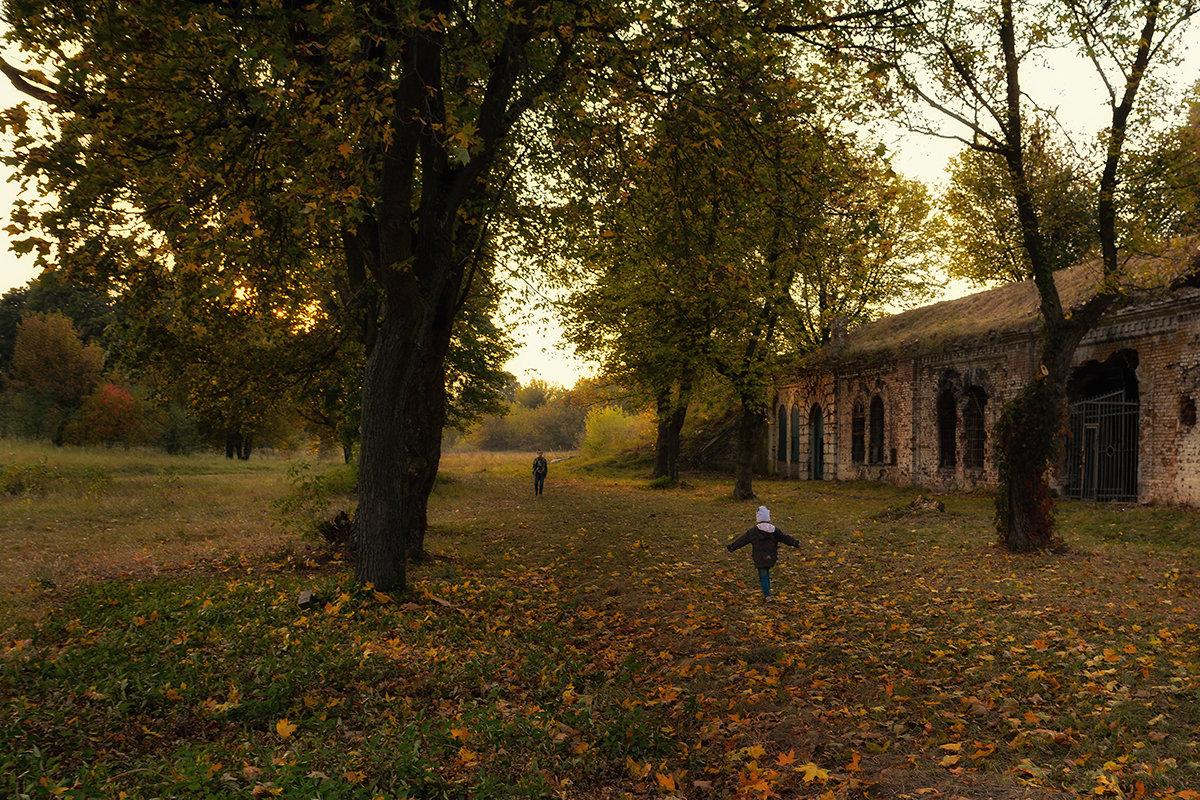 Осенние забавы - Валерий Чернов