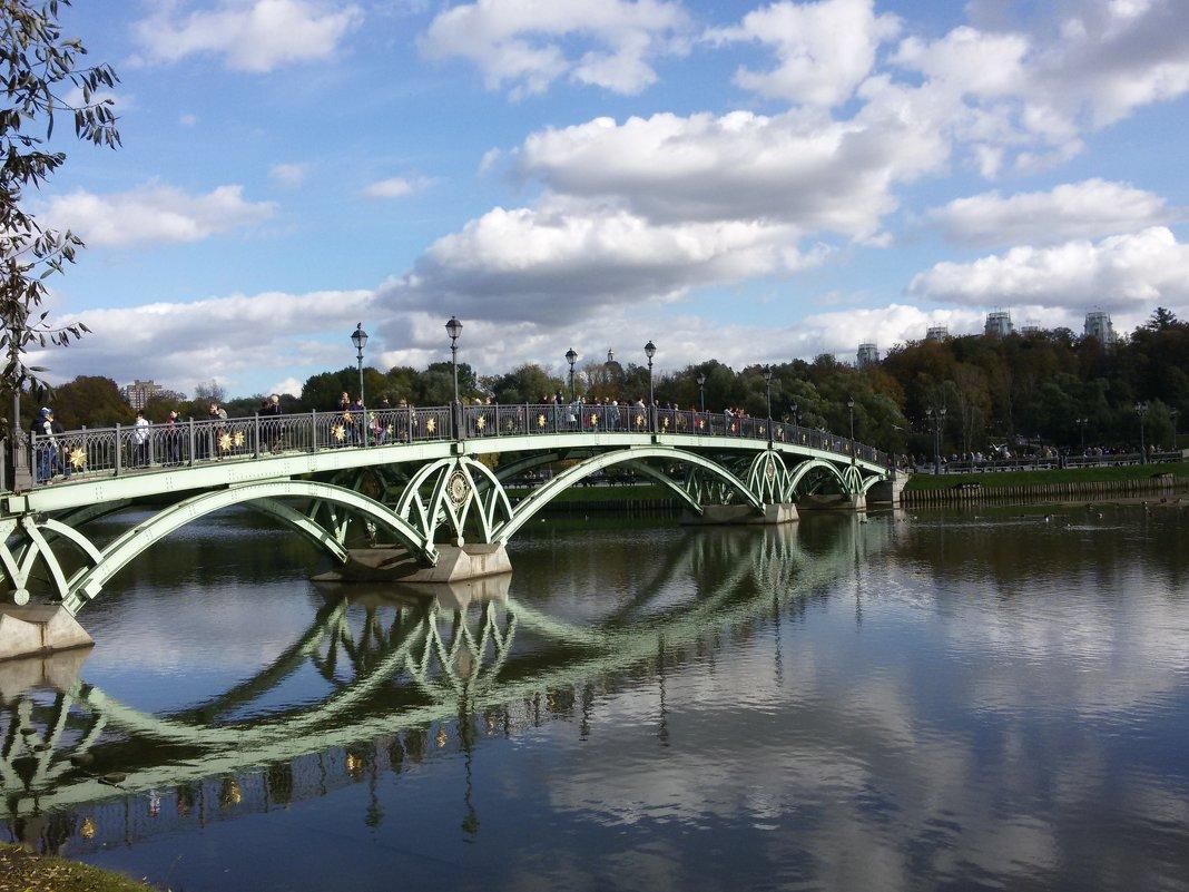 Мост в Царицыно - МИЛА Иванова