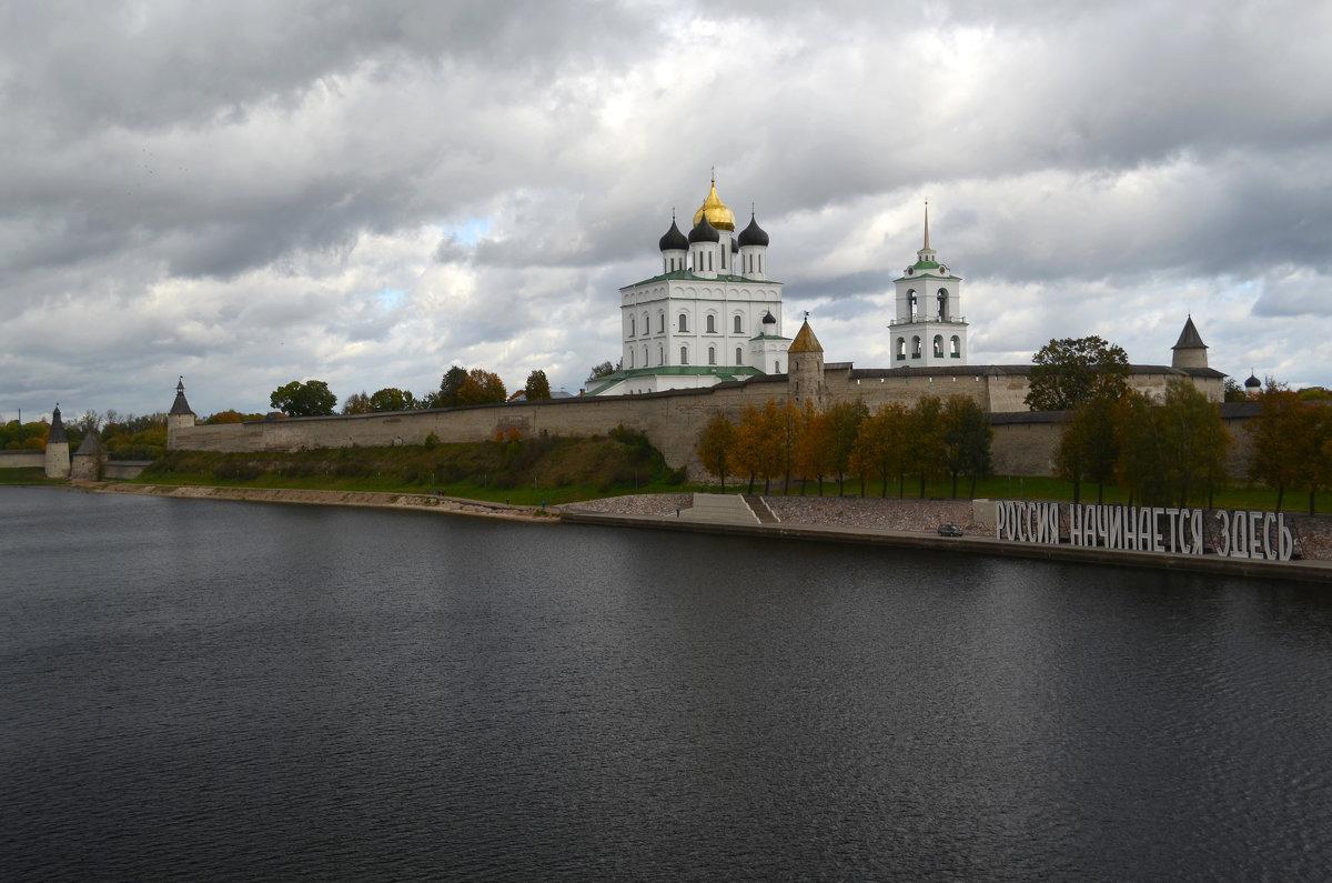Псковский кремль - Наталья Левина
