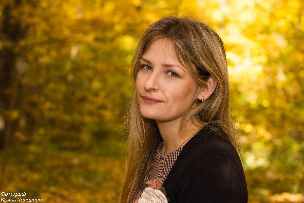Мария - Ирина Холодная