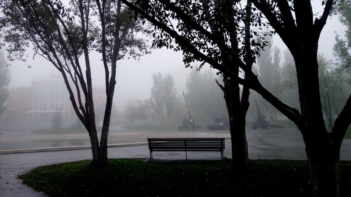 В Самаре туман - Александр Алексеев