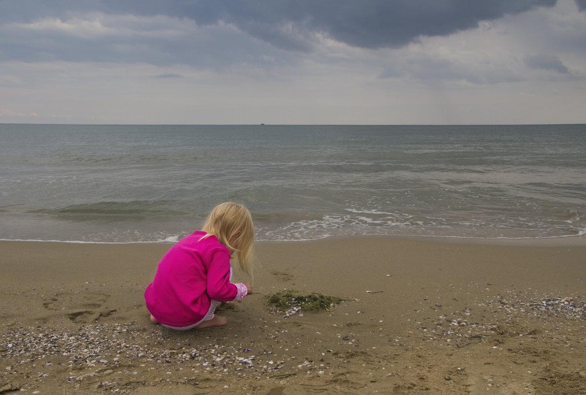 Пасмурно на море - Юля Колосова