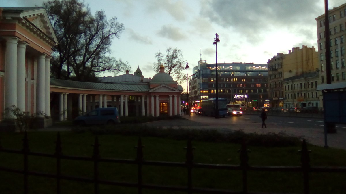 Вид на Лиговский проспект вечером. (Санкт-Петербург). - Светлана Калмыкова