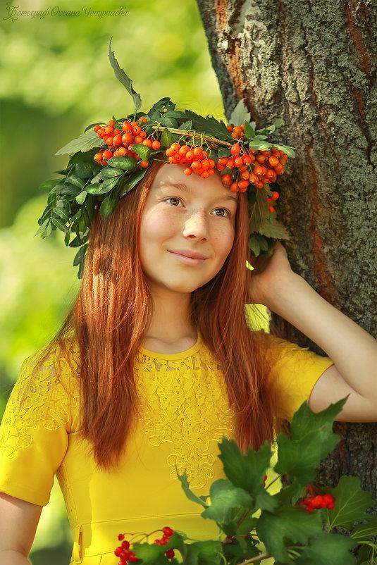 Алиночка солнышко - Оксана Чепурнаева